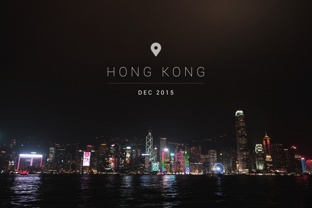 Hong Kong Photo Diary